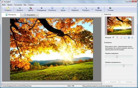 О программе: PhotoBEST - удобная и эффективная программа для улучшения.